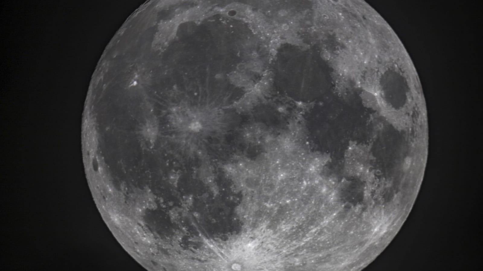 lune1024
